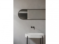 Lustro Norm Wall Mirror Oval - menu