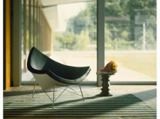 Coconut Chair - Vitra