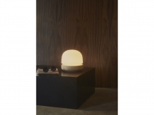 Lampa Stone Lamp - menu
